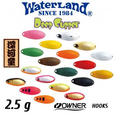 DEEP CUPPER 2.5 G