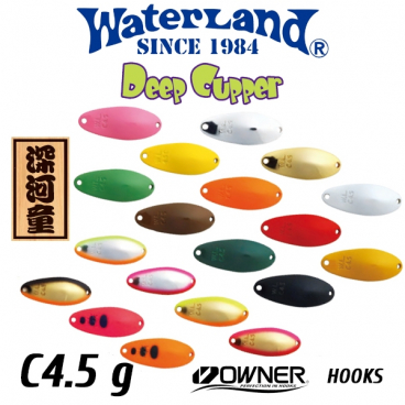 DEEP CUPPER C 4.5 G