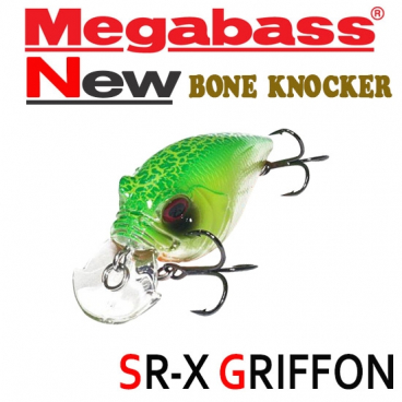 SR-X GRIFFON BONE KNOCKER