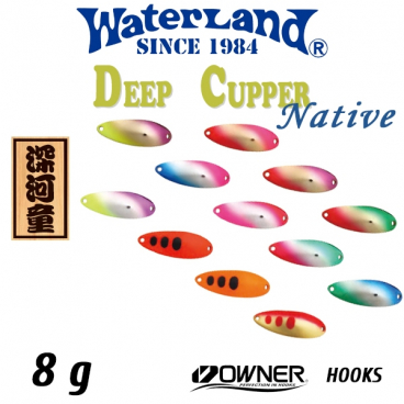DEEP CUPPER NATIVE 8 G