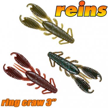 RING CRAW 3 INCH