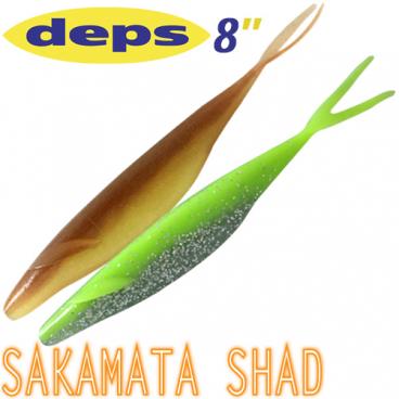 SAKAMATA SHAD 8 INCH