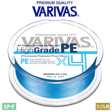 HIGH GRADE PE X4 color Water Blue 150 M