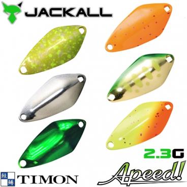 TIMON APEED! 2.3 G