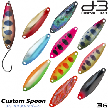 D-3 CUSTOM CUSTOM SPOON 3 G