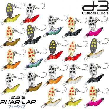 D-3 CUSTOM PHAR LAP 2.5 G