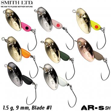 AR-S SH 1.5 G
