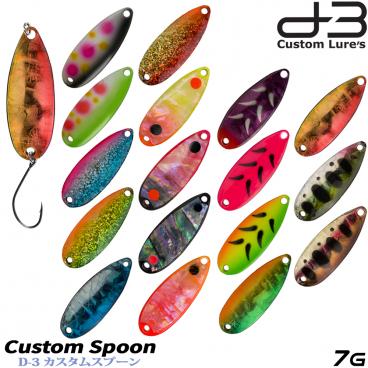 D-3 CUSTOM CUSTOM SPOON 7 G
