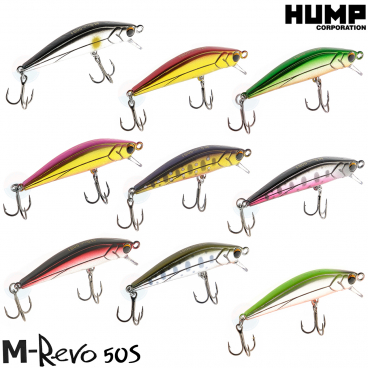 HUMP M-REVO 50S