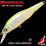 MEGABASS X-80SW HEAVY WEIGHT