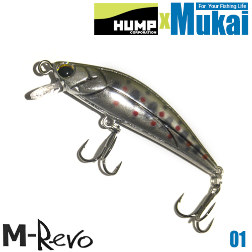 Saltwater Freshwater Fish Floating Fishing Lures Bait With Treble Hook M5BD