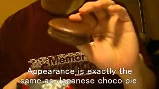 How Japanese React to Korean Chocopie
